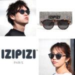 【着用してみました】誰でも似合うサングラス IZIPIZI/イジピジ