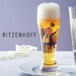 【ビール王国ドイツ発祥!】ギフトに喜ばれるお洒落なビアグラス『RITZENHOFF/リッツェンホフ』