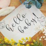 【愛知県小牧市にある雑貨屋】出産祝いにオススメの贈り物とギフト雑貨