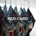 RED CARDデニムの魅力に迫る!人気Rhythmの新作クロップドデニム登場