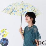【女性人気No.1の日傘】Wpc.晴雨兼用のお洒落傘特集!