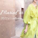 『MARIED'OR/マリードール』2021春夏新作アイテム紹介
