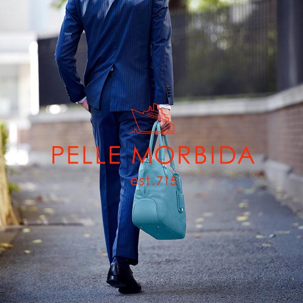 PELLE-MORBIDAアイキャッチ