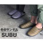 """冬サンダルの定番!""""SUBU/スブ""""販売スタート!!"""