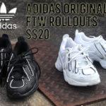 【3本ラインの限定モデル】adidas/アディダス 2020年春夏ヨーロッパライン