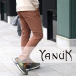 【YANUK/ヤヌーク】の2021春夏アイテムは上品な大人のリラックススタイルが叶う