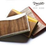 【木と革のお洒落小物】VARCO REAL WOOD特集!