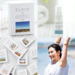 【天然由来成分100%】モデルや海外セレブも愛用のCLAYD シリーズ新商品登場!