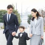 【入園・卒園式の男性用スーツ】子供の門出を祝う、特別なスーツを制作します