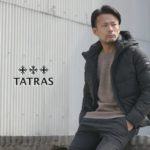 時代を超えて愛されるイタリアダウン『TATRAS/タトラス』