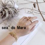 【スタイリストがセレクトするアクセサリー】Sea'ds mara/シーズマーラの愛知県取扱店舗