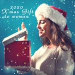 【男性に向けて!】女性が喜ぶクリスマスおすすめギフト特集♥